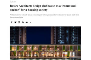 Sharnam Club Published in Timber Design and Technology Magazine